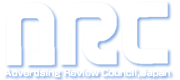 ARC -Advertising Review Council,Japan-